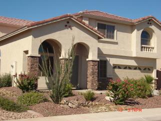 2212 W Blaylock, Phoenix, AZ, 85085 United States